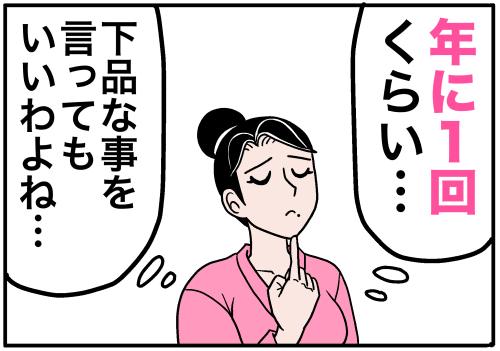 f:id:yukichi-liberal:20170618214455j:plain