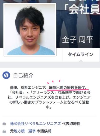 f:id:yukichi-liberal:20170618215224j:plain