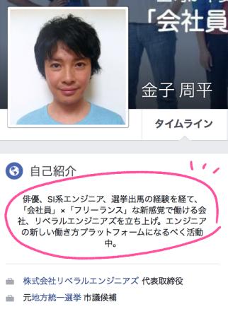 f:id:yukichi-liberal:20170618220253j:plain