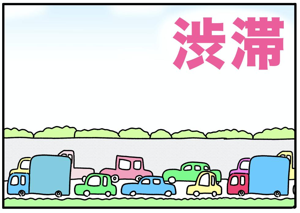 f:id:yukichi-liberal:20170622195704p:plain