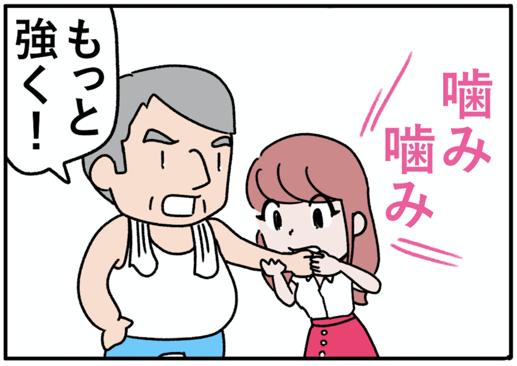 f:id:yukichi-liberal:20170705174624p:plain