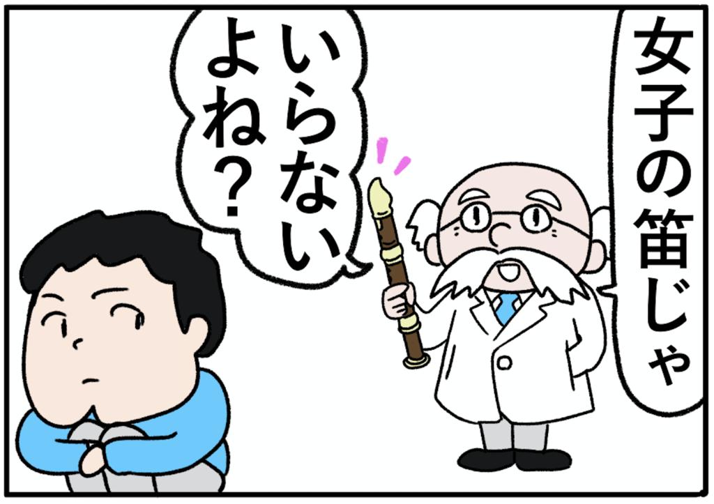 f:id:yukichi-liberal:20170712193709p:plain
