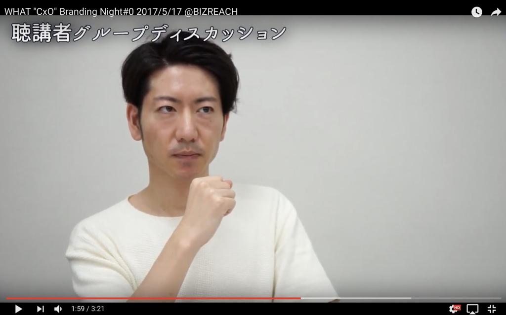 f:id:yukichi-liberal:20170726231020p:plain