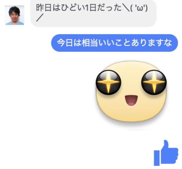 f:id:yukichi-liberal:20170810143146j:plain
