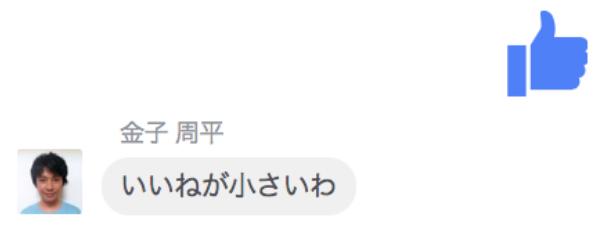 f:id:yukichi-liberal:20170810143149j:plain