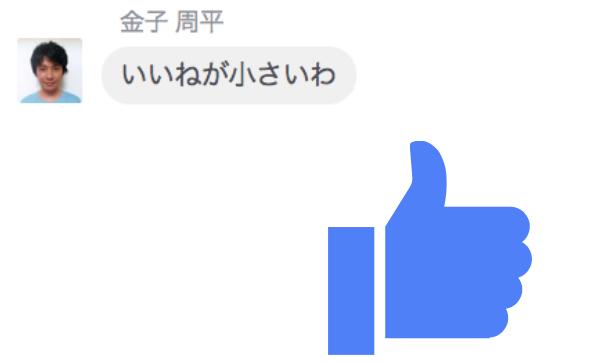 f:id:yukichi-liberal:20170810143155j:plain
