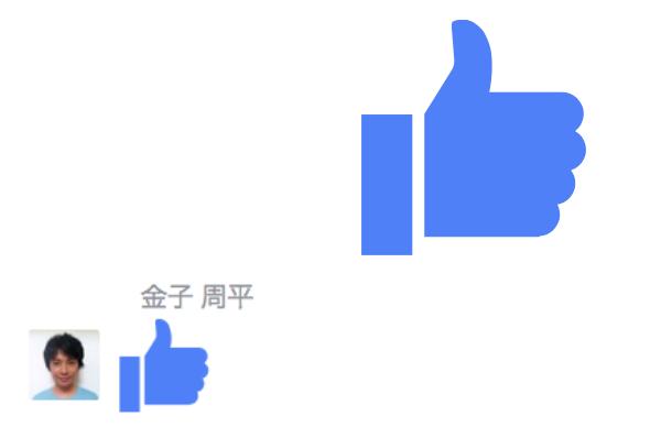 f:id:yukichi-liberal:20170810143202j:plain