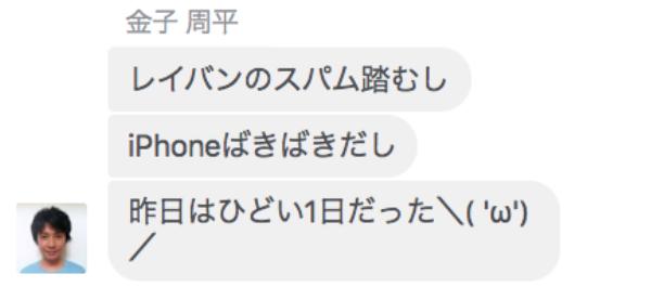 f:id:yukichi-liberal:20170810143335j:plain