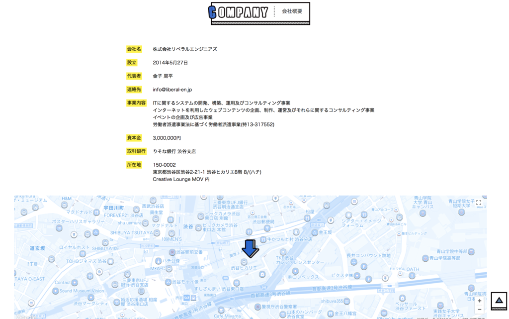 f:id:yukichi-liberal:20170817150544p:plain