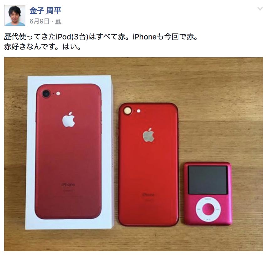 f:id:yukichi-liberal:20170817150902p:plain