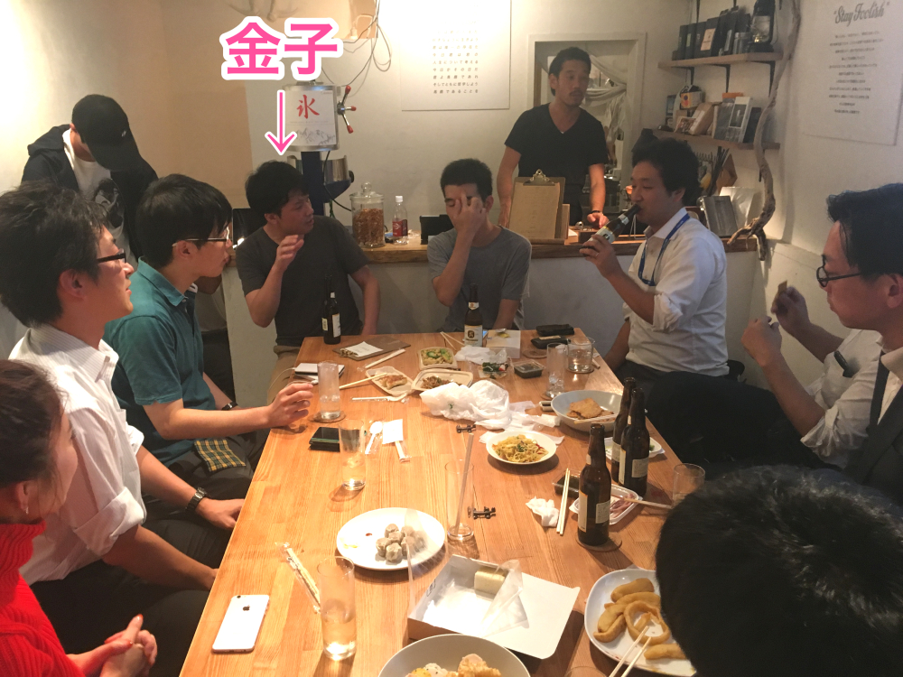 f:id:yukichi-liberal:20170908115217j:plain