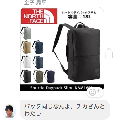 f:id:yukichi-liberal:20170923102808p:plain