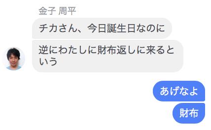 f:id:yukichi-liberal:20170923103151p:plain