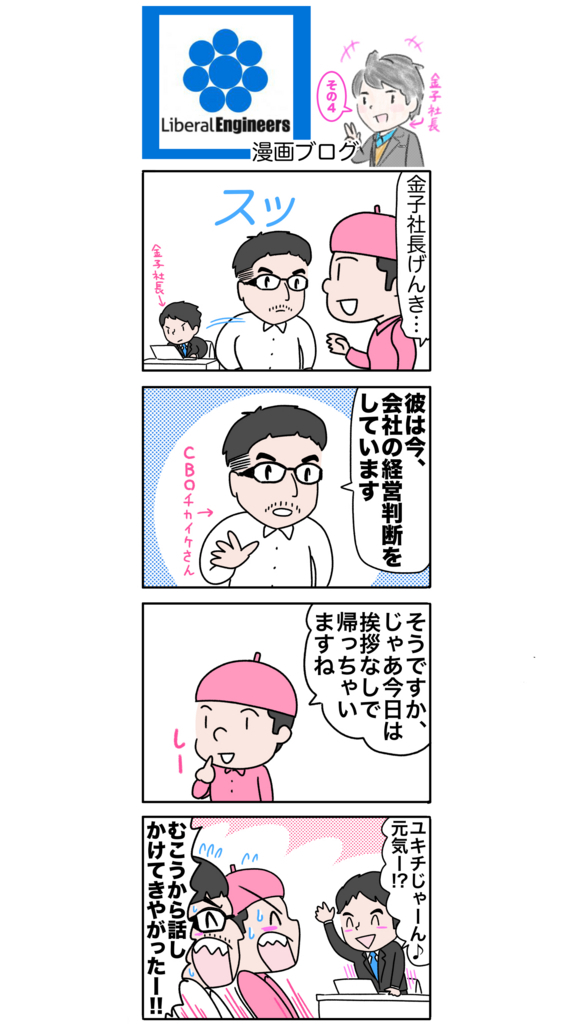 f:id:yukichi-liberal:20171015111606j:plain