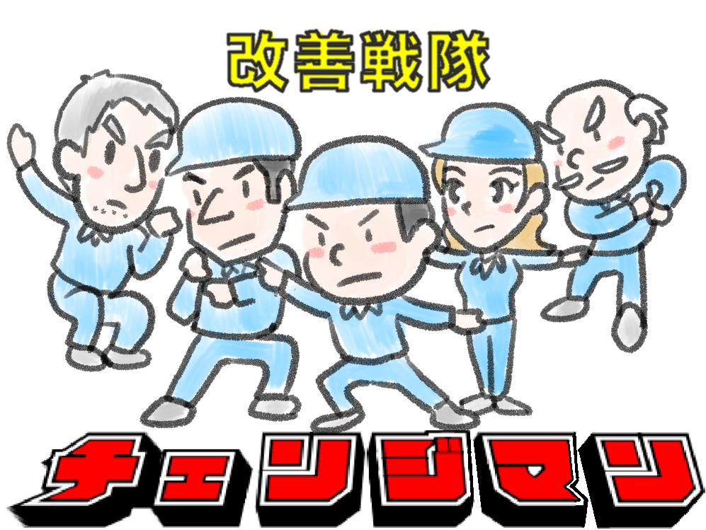 f:id:yukichi-liberal:20171119192108j:plain
