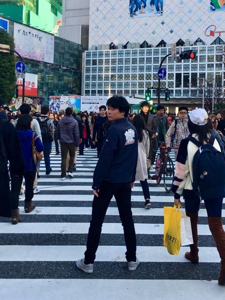 f:id:yukichi-liberal:20171120181155j:plain