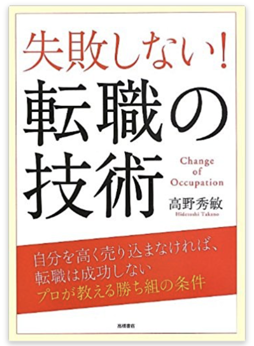 f:id:yukichi-liberal:20171127203057p:plain
