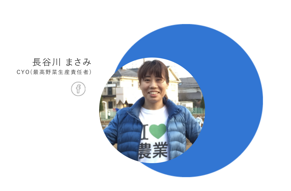 f:id:yukichi-liberal:20171217161919p:plain