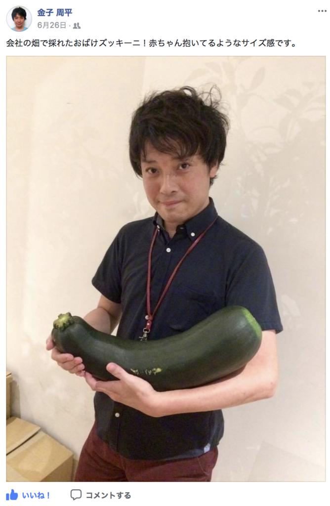 f:id:yukichi-liberal:20171217162715p:plain