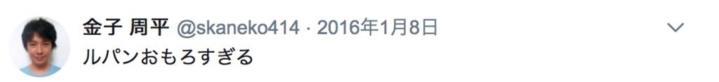 f:id:yukichi-liberal:20171224134543p:plain