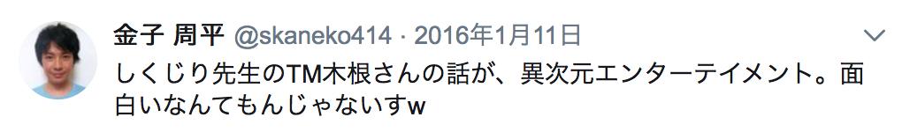 f:id:yukichi-liberal:20171224134549p:plain