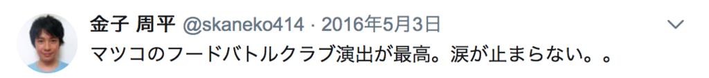 f:id:yukichi-liberal:20171224134624p:plain