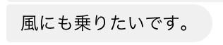 f:id:yukichi-liberal:20180104193448p:plain