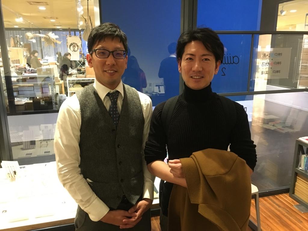 f:id:yukichi-liberal:20180112175250j:plain