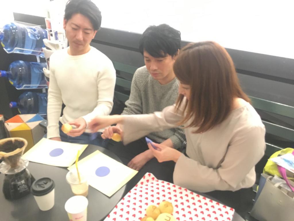 f:id:yukichi-liberal:20180118183911j:plain