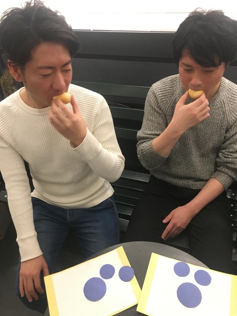 f:id:yukichi-liberal:20180126113316j:plain
