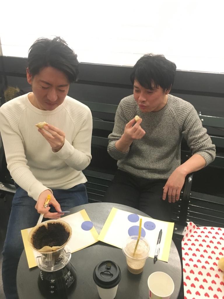 f:id:yukichi-liberal:20180126113546j:plain