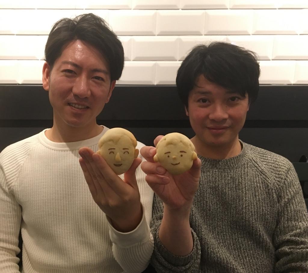 f:id:yukichi-liberal:20180126114526j:plain