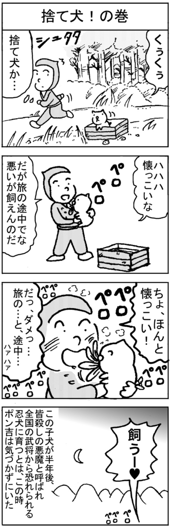 f:id:yukichi-liberal:20180318142026j:plain