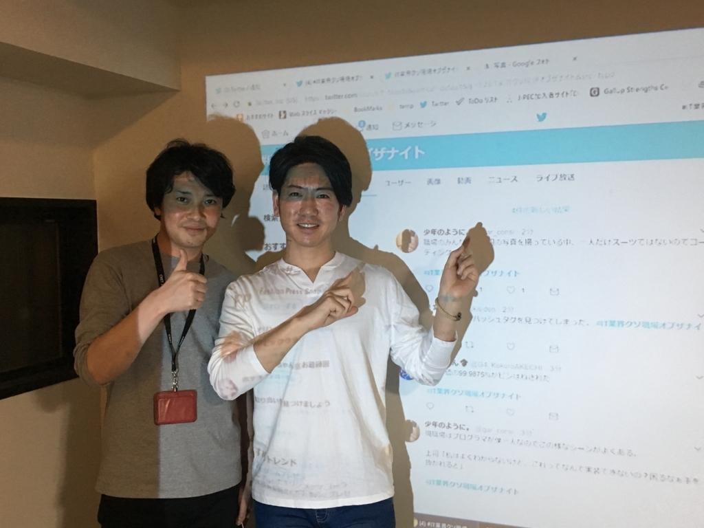 f:id:yukichi-liberal:20180324120821j:plain