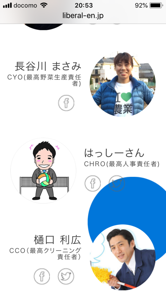 f:id:yukichi-liberal:20180330205507p:plain