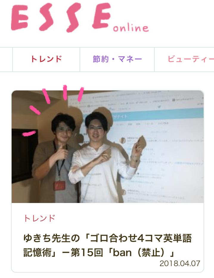 f:id:yukichi-liberal:20180413133403j:plain