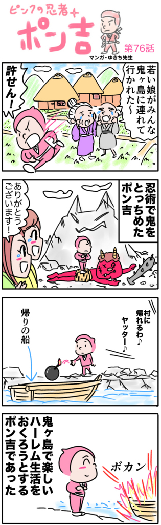 f:id:yukichi-liberal:20180511185722j:plain