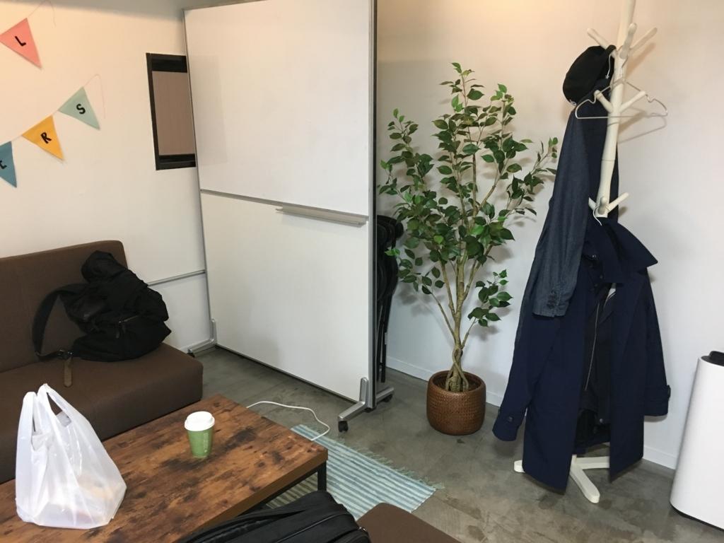 f:id:yukichi-liberal:20180511191117j:plain