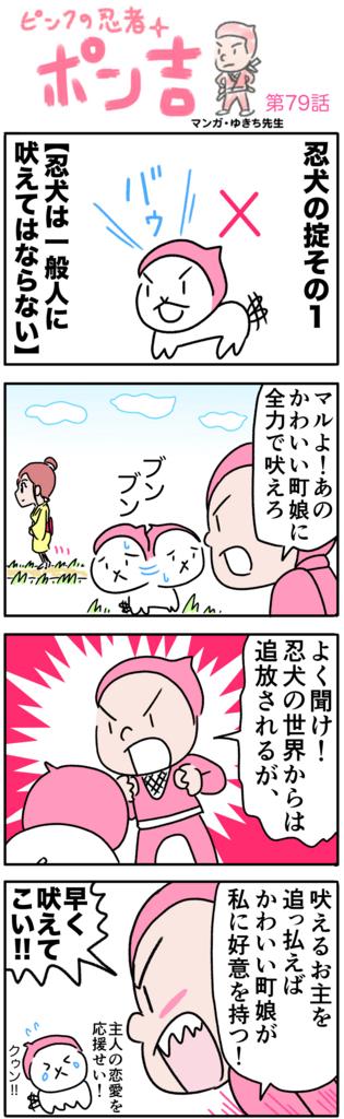 f:id:yukichi-liberal:20180525163008j:plain