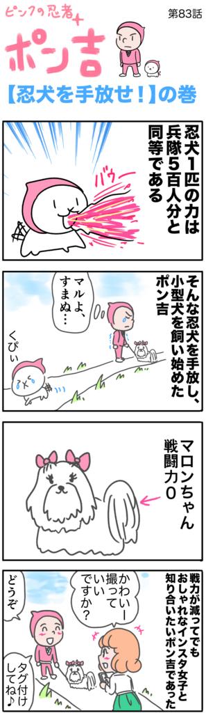 f:id:yukichi-liberal:20180603144218j:plain