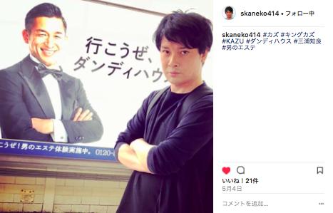 f:id:yukichi-liberal:20180603145652p:plain
