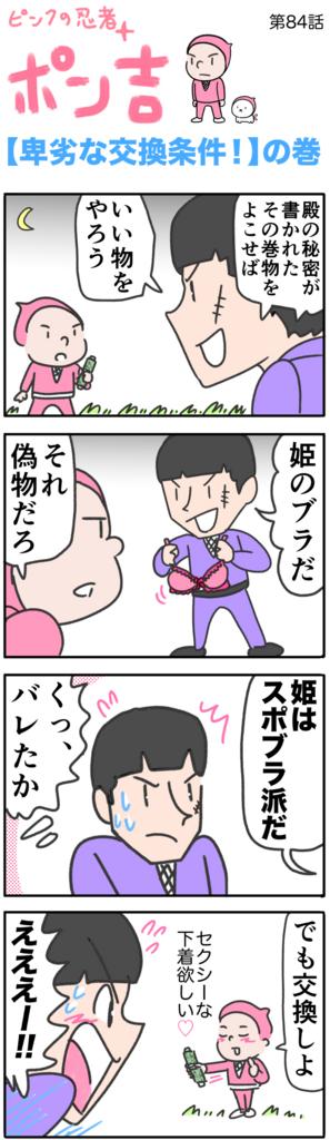 f:id:yukichi-liberal:20180610135512j:plain