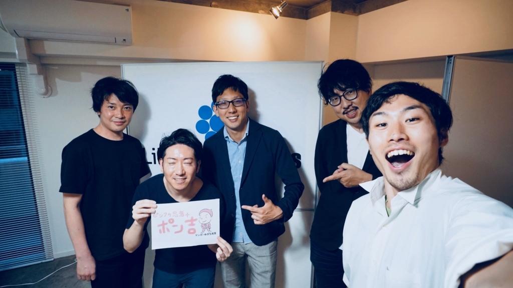 f:id:yukichi-liberal:20180625171516j:plain