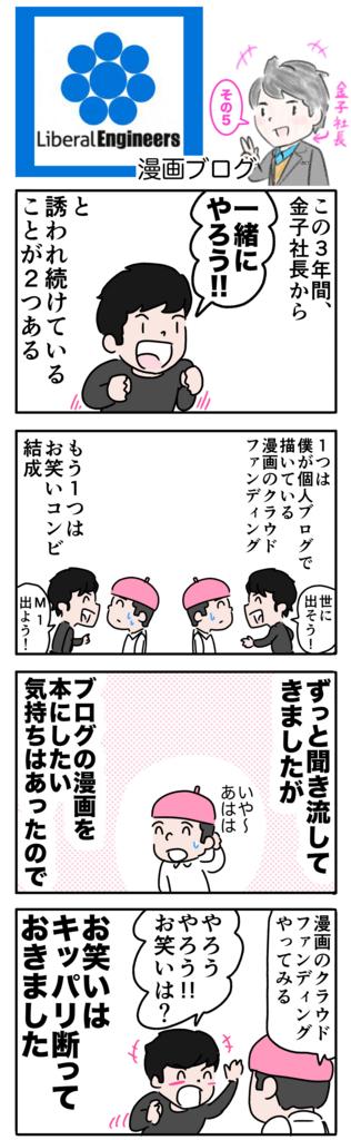 f:id:yukichi-liberal:20180703062403j:plain