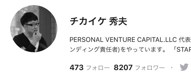 f:id:yukichi-liberal:20180717120604p:plain