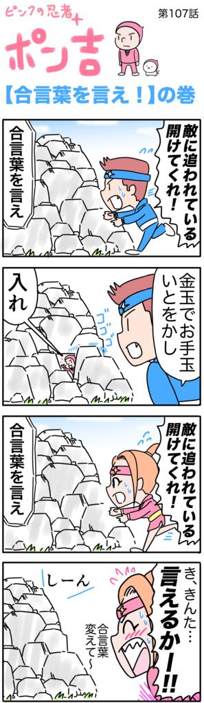 f:id:yukichi-liberal:20180724182617j:plain