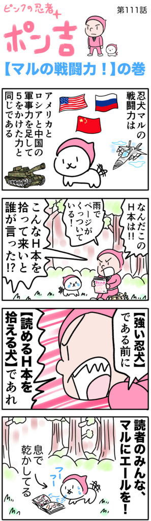 f:id:yukichi-liberal:20180731165418j:plain
