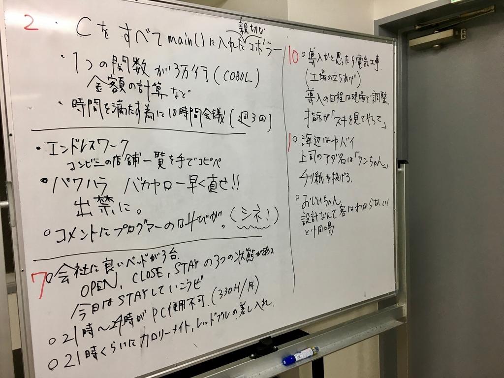 f:id:yukichi-liberal:20180905161135j:plain
