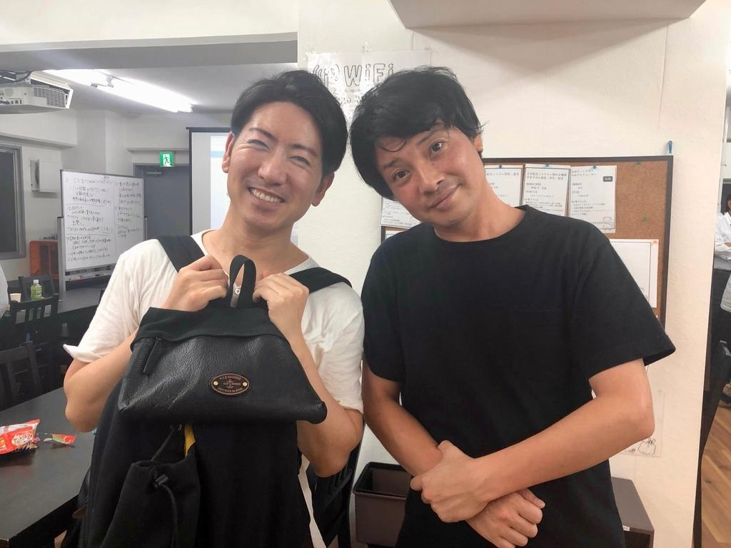 f:id:yukichi-liberal:20180905161142j:plain