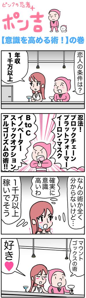 f:id:yukichi-liberal:20180925211910j:plain